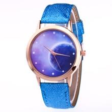 Fashion Casual Women's Quartz Wristwatch Leather Women's Bracelet Watches Student's Watch Reloj Mujer Purple Moonlight Love Gift