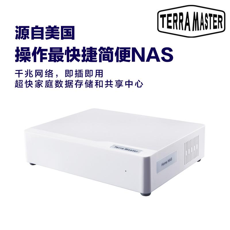 terra master u1-nas  Networking Storage download m...