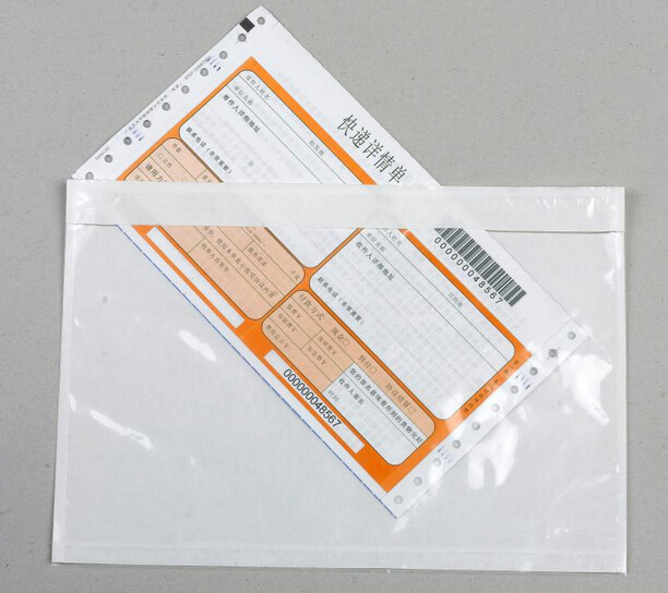 Clear Packing List Envelope Postage Shipping Label