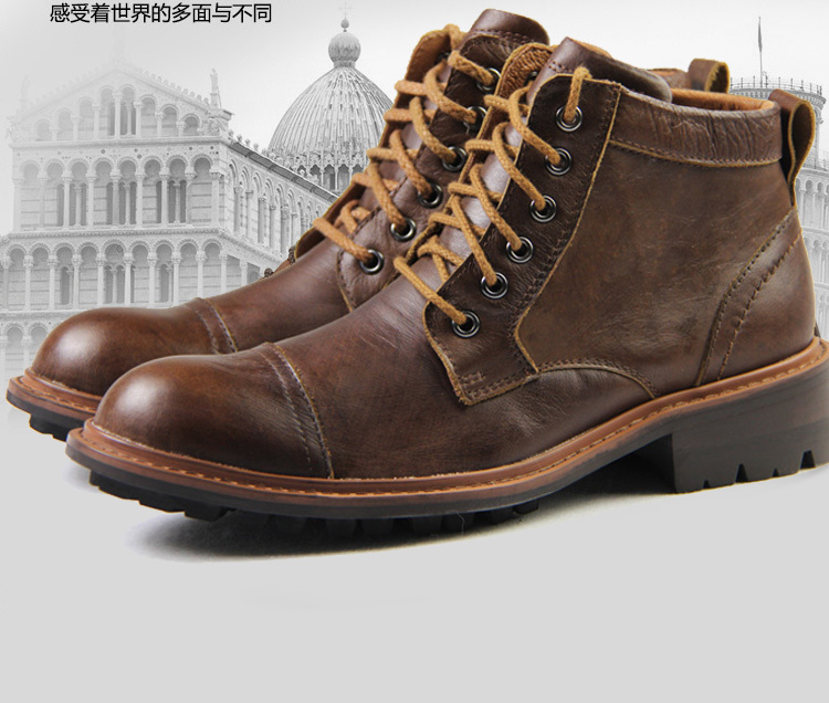 Cool Boots Men - Boot Hto