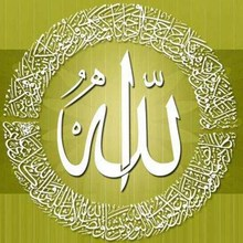 5D Diamonds Embroidery Islam Muslim holy   square Diamond Painting Cross Stitch Kits Diamond Mosaic Decor