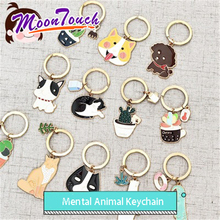 Cartoon Animal Keychain Variety Female Bear Cat Puppy Literary Small Fresh Cute Pendant Gift for Girlfriend Decoration