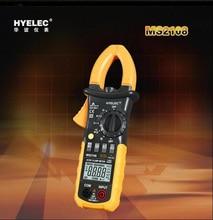 Оптовая Мультиметр Мегаомметр HYELEC MS2108 автоматический диапазон цифровой клип на стол перенапряжения Зажим Измеритель Сопротивления Заземления Тестер