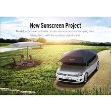 Новая автоматическая автомобильных зонтик солнечное укрытие Автоматическая автомобилей Палатка Открытый Палатка с удаленного Управление 450×230 см