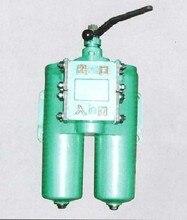 Дуплекс сетки ТИП Масляный фильтр SPL-32 судового дизельного Moteur сетка-ТИП Масляный фильтр