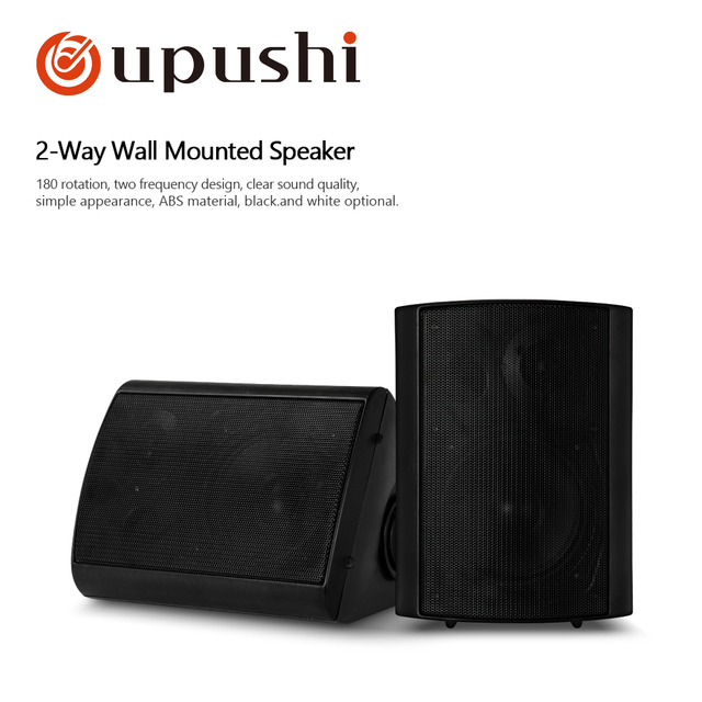 Oupushi SP-20W montaje en pared altavoz escuela Aula Hotel música de fondo