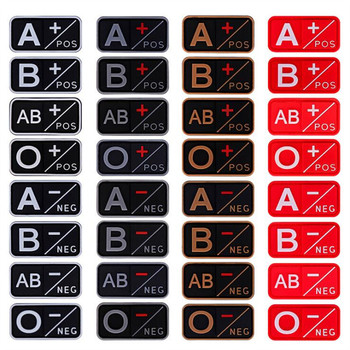 o b 3D PVC Patch A+ B+ AB+ O+ Positive POS A- B- AB- O- Negative NEG Blood Type Group Patch Tactical  Patches Military Badges