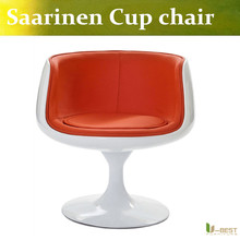 U-BEST  modern office furniture modern design durable office leisure coffee cup chair design