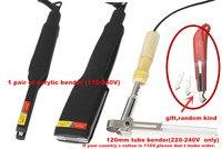 Milda Acrylic Bender Device Channel Letter hot bending machine Arc/Angle Shape Bender Tool 1 pair + 12cm tube bender(220V)