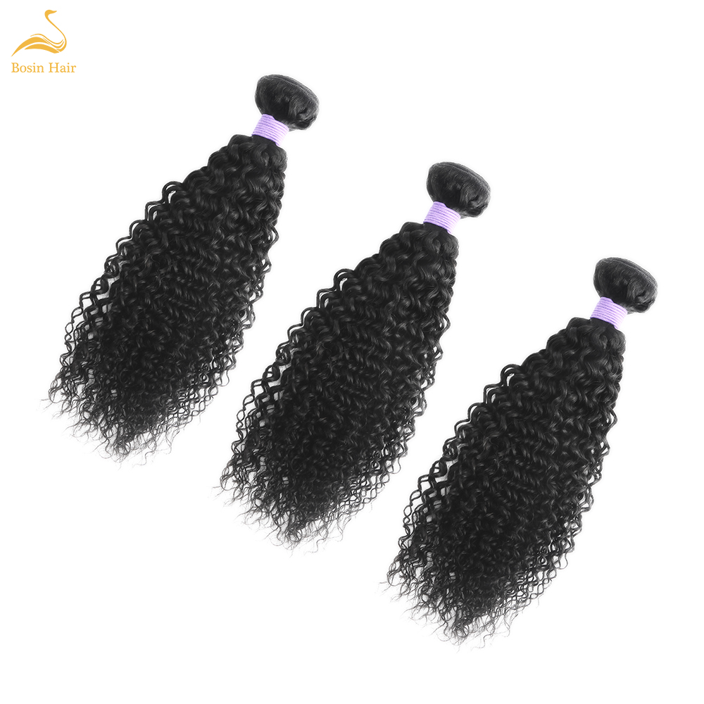 Bosin Kinky Curly Human Hair Weave Brazilian Hair Weave Bundles Natural Color 8-34inch Hair Extensions Non Remy Hair Bund