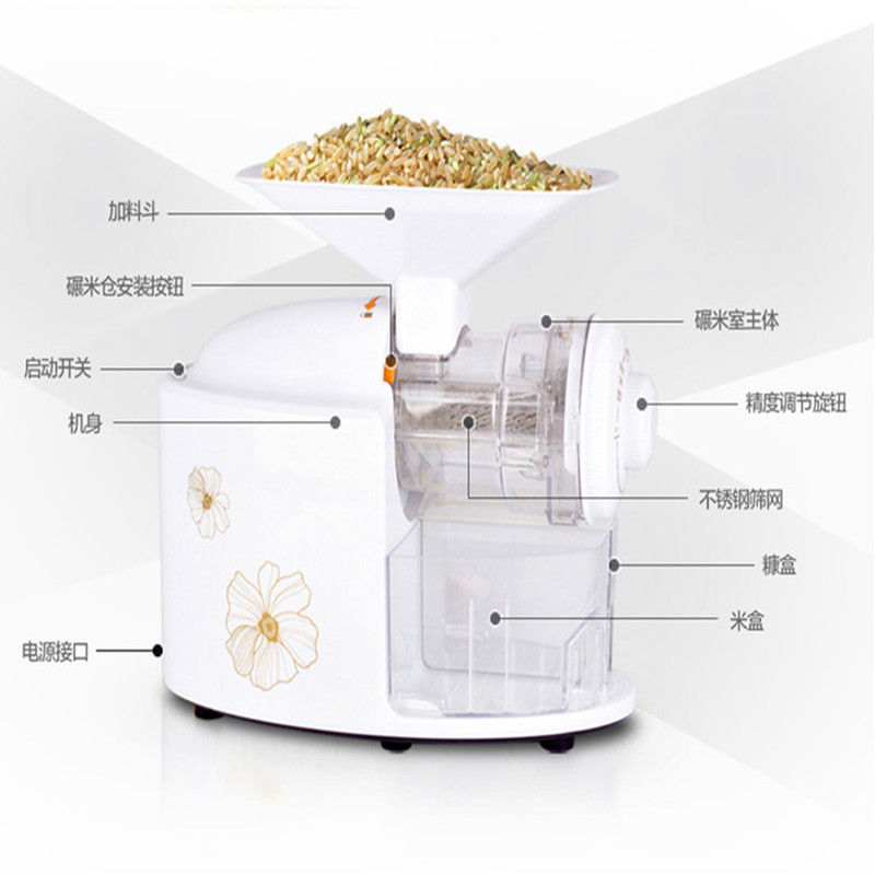 Automatic grain huller household digital rice polishing paddy pounder rice mill machine pearly - Six alternative uses of rice at home ...