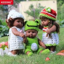 KIDDING Baby Doll Soft Stuffed Simulation Toys for Children Educational Life like Long hair girl Babies Dolls sweater dress