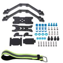 TTTRC EyeSky 220MM FPV Racing Drone Quadcopter Carbon Fiber Frame Kit for TTTRC F7 Parts(China)