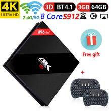 Оригинальная ТВ-приставка H96 Pro Plus inteligente 3 ГБ 32 ГБ 64 Гб Amlogic S912 Восьмиядерный android 7,1 tv Box 2,4g/5 ГГц WiFi 4 K телеприставка