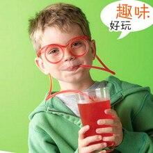 Crazy мультфильм цветные очки дизайн питьевой соломы забавная Вечеринка день рождения