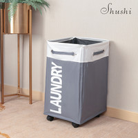 Shushi large wheel roller cart laundry bucket collapsible dirty clothes storage basket home clothes toy bra Sundries barrels