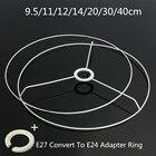 Smuxi Circular Lampshade Frame Ring Light Shade DIY Set 11-40cm Diameter + E27 To E14 Lampshade Lamp Fix Ring Adapter