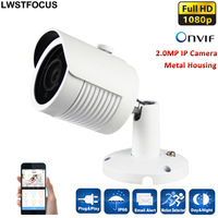 SONY IMX323 HI3516C 2MP IP Camera 1080P Full HD Camera IP Outdoor P2P 30M Night Vision