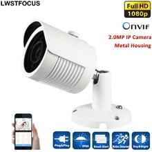 SONY IMX323 HI3516C 2MP IP Camera 1080P Full HD camera IP font b outdoor b font