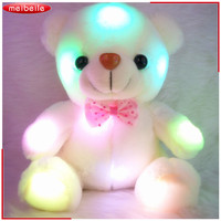 22CM Creative Electronic Pet Soft Plush Toy Teddy Bear Colorful Glow Lighting Doll Toy Gift