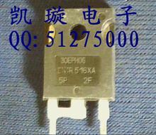 20 ШТ. 30EPF06 хорошо доставка мера, обеспечение качества