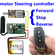 Беспроводной дистанционный пульт переключатель 433 МГц rf передатчик приемник 3,7 v 4,5 v 9v 12v мотор вперед Реверс рулевое управление модуль контроллера