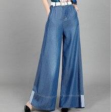 Pantalones LANMREM delgada pantalones