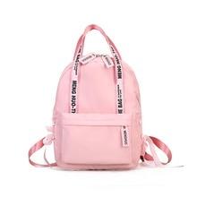 Купить с кэшбэком Large Capacity Backpack Women Preppy School Bags for Teenagers Female Nylon Travel Bags Girls Bowknot Backpack Mochilas Bookbag