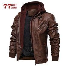 Мужская кожаная куртка, повседневная мотоциклетная куртка со съемным капюшоном из искусственной кожи, новинка, мужская куртка с косой молнией, европейский размер, jaqueta couro