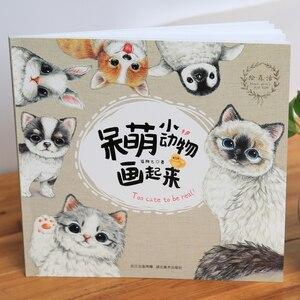Image 4 - جديد الحب لطيف الحيوان الصغير اللون أقلام رسم كتب الحيوان اللوحة كتاب تعليمي للكبار والأطفال القط
