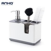 ANHO кухонный держатель для хранения многофункциональная полка с диспенсером пластиковая стойка для хранения посуды щетки Аксессуары для чистки