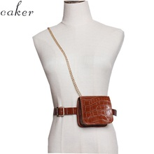 Caker Brand 2019 Women Pu Leather Alligator Waist Bags Wholesale