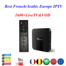TX3 mini Android 7.1 TV BOX 1 Año IPROTV Europa Francés Alemania árabe IPTV 1700 + TV VOD Canal Quad Core S905w wifi jugador(China)