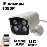 DONPHIA IP Camera 2MP Video Surveillance ONVIF Cloud Motion Detection Waterproof CCTV Security 1080P HD Xmeye
