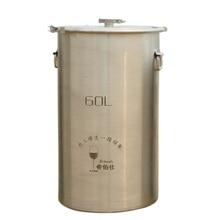 где купить 60L 304 stainless steel bucket fermentation tank for vodka whisky wine beer bucket Wine Fermenter Beer tank anchor ear дешево