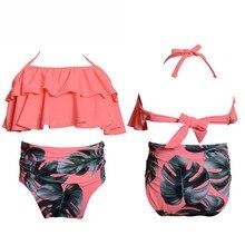 FAVSPORTS/женский купальник с высокой талией, винтажный купальный костюм с рюшами, бандажный комплект для детей 2-8 лет, детское Монокини, купальник из двух частей