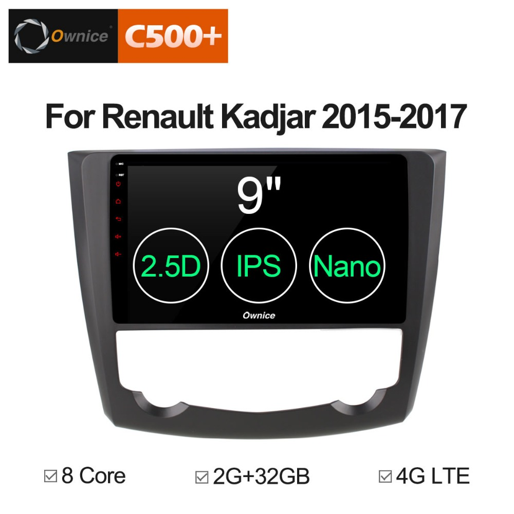 Renault Kadjar 2015 2017 Remote Start Wiring Diagrams Free Koleos Diagram Description 4g Sim Lte 9 Android 81 Octa Re Car Dvd Player For