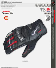 New arrival Komine GK-802 Protect Winter glove HANNIBAL