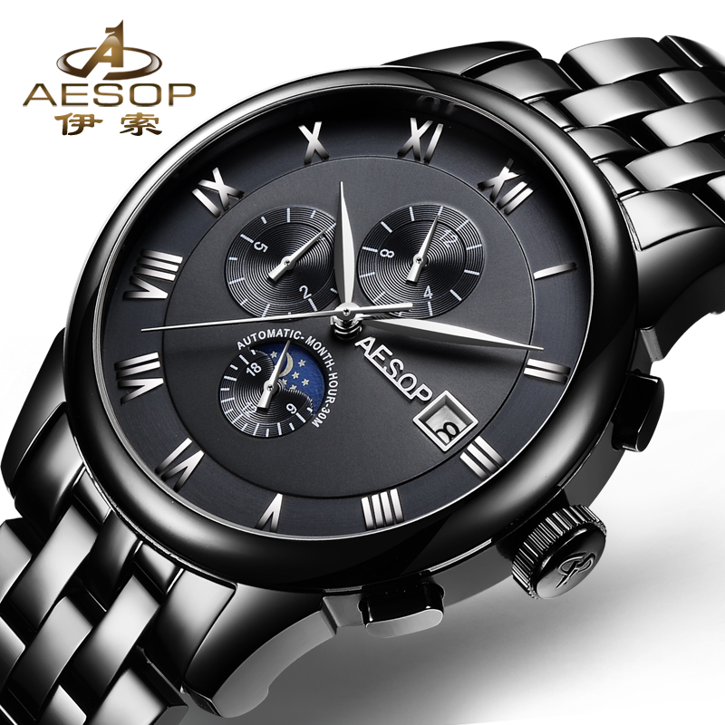 AESOP 9006 Switzerland watches men luxury brand automatic self-wind mechanical daydate month Moon phases black stainless steel