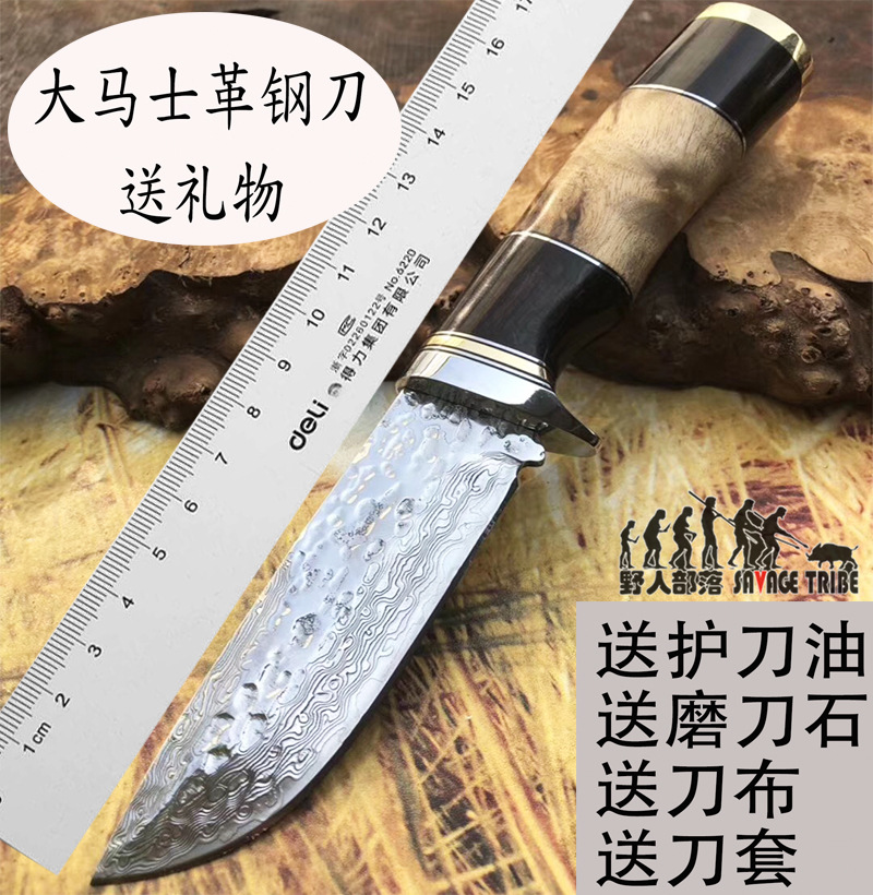 PSRK mini damascus camping knives survival Damascus steel hunting knives copper handle handmade damascus forged steel knifePSRK mini damascus camping knives survival Damascus steel hunting knives copper handle handmade damascus forged steel knife