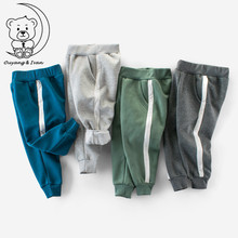 hot deal buy warm children's pants 90-140cm long pants for the winter girls sport pants baby boy pants cotton kids solid pants 5 colors