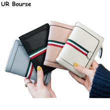 UR BOURSE New Female Multi-function Folding Coin Purse Women's Pu Leather Small Card Holder Ladies Large Capacity Short Wallet