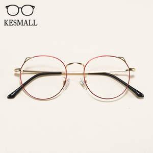 767fcae29c Luxury vintage Sunglasses. top 10 designed ear frames list