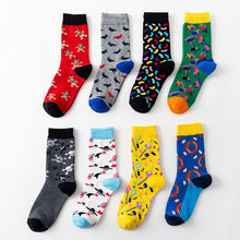 New Men Fashion Colorful Cartoon Socks Man Hipster Yellow Green Cool High Thigh Novelty Tube Fall Winter Streetwear