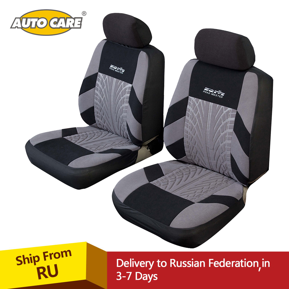 High Quality Car Seat Covers Set Universal Fit Most Cars Covers with Tire Track Detail Styling Car Seat Protector for Auto Care front rear universal car seat covers for honda civic accord fit element freed life zest car accessories car styling