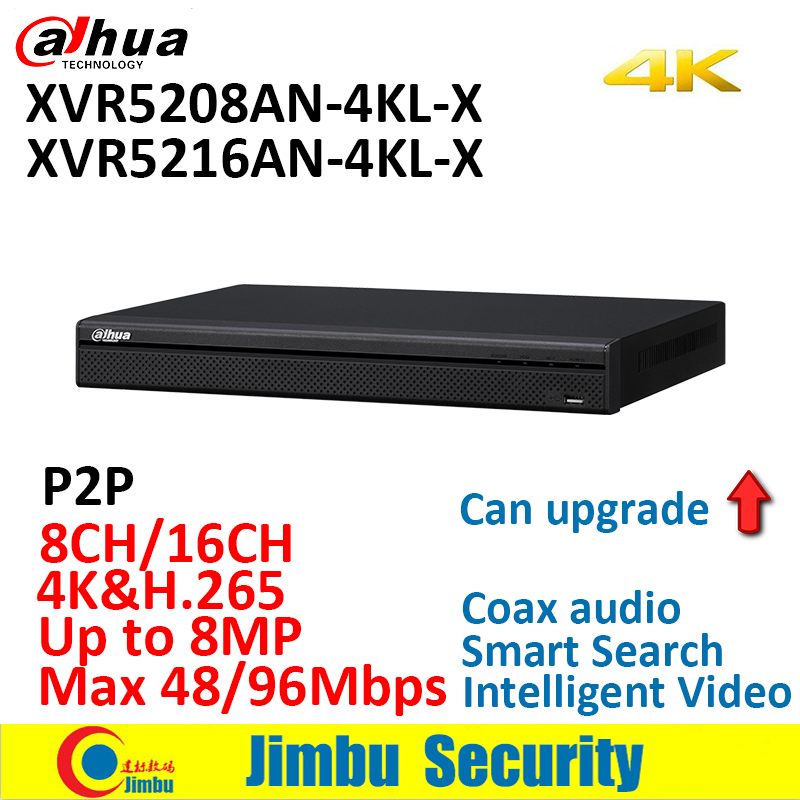 Dahua 4K XVR video recorder XVR5208AN-4KL-X XVR5216AN-4KL-X P2P H.265 Supports HDCVI/AHD/TVI/CVBS/IP video inputs up to 8MP цены