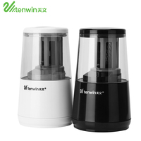 TENWIN 8008 Dual Purpose Automatic Electric Pencil Sharpener For Students Knife Sketch Multifunction