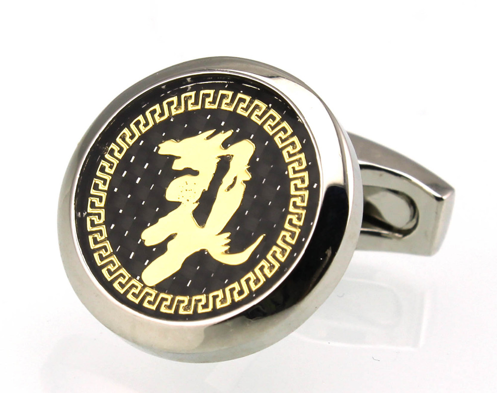 Sunnylink Men's Cuff Links 12 Chinese Zodiac Signs Dragon healthy Cufflinks  for Born in 1964 1976 1988 2000 M3625-in Tie Clips & Cufflinks from