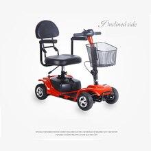 180 Вт Электрический инвалидный старый мужской четырехколесный скутер мини Мощный складной мопед портативный Fallow 24 В в
