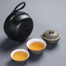 цена на Chinese Purple Sand Kung Fu Tea Set Ceramic Portable Teapot Set Outdoor Travel Gaiwan Tea Cups Of Tea Ceremony Teacup Fine Gift